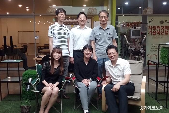 한국사회혁신금융(주) 구성원들