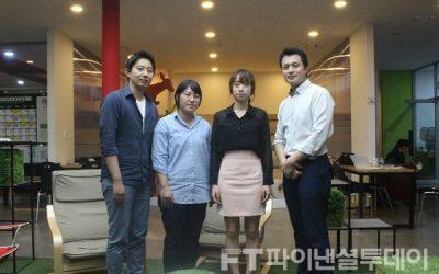 이상진 대표(사진 우측 끝)과 한국사회혁신금융 구성원. 사진=이일호 기자