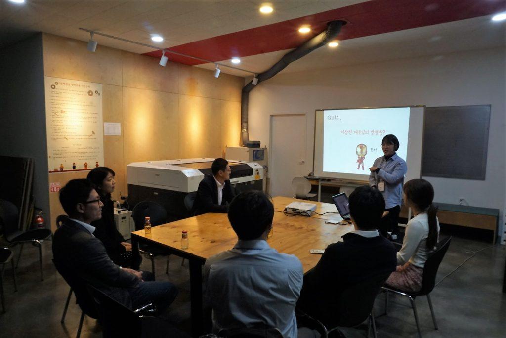 사회혁신기금 회원 네트워킹 데이 10월 퀴즈