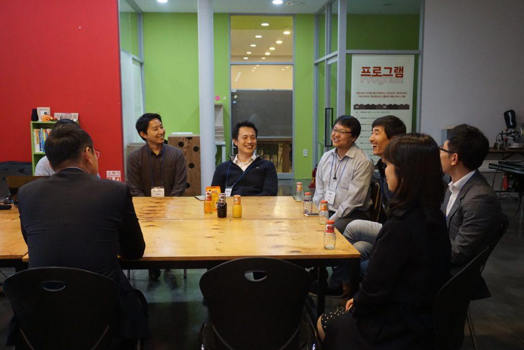 사회혁신기금 회원 네트워킹 데이 10월