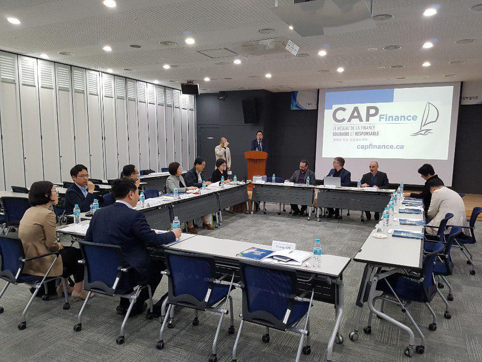 캐나다 퀘벡의 사회적 금융 협회인 연대금융네트워크(CAP Finance) 관계자가 한국을 방문해 국내 사회적 금융 전문가들과 워크숍을 진행하는 모습.