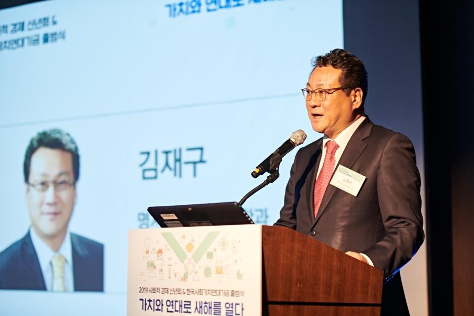 포럼의 좌장을 맡은 김재구 명지대학교 교수